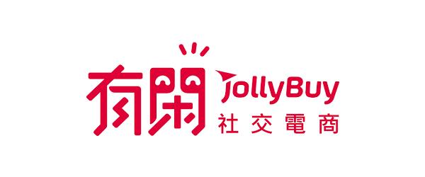 有閑 JollyBuy 社交電商