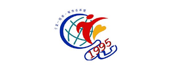 台中生命線協會