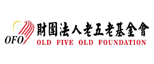 老五老基金會